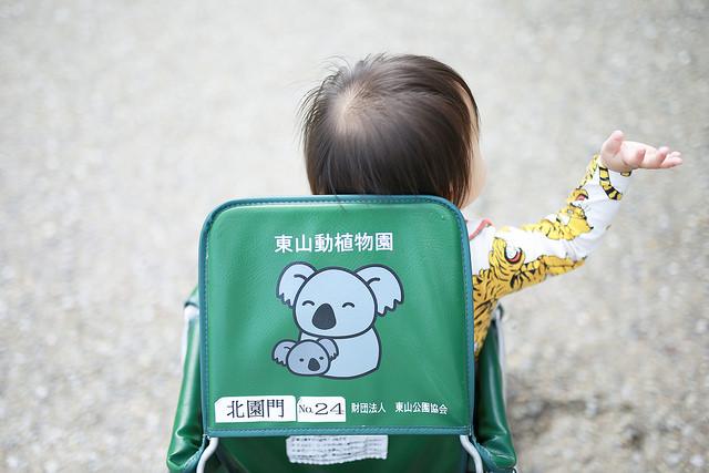 東山動物園 ベビーカー