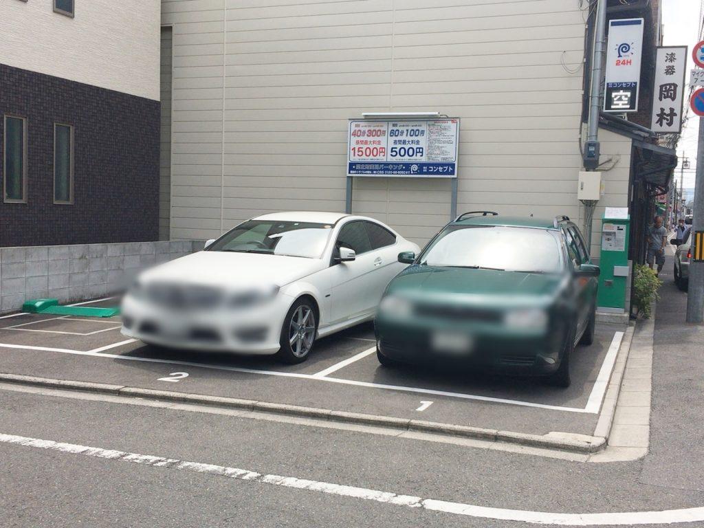 ヴィンテージショップ 駐車場