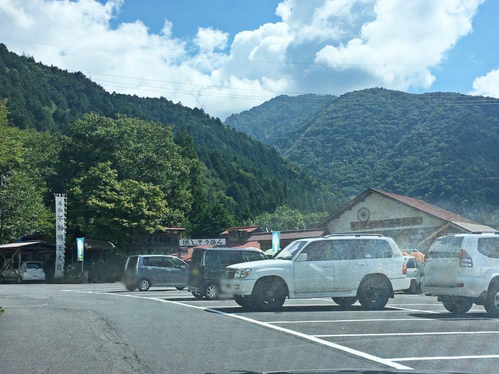 付知峡 駐車場