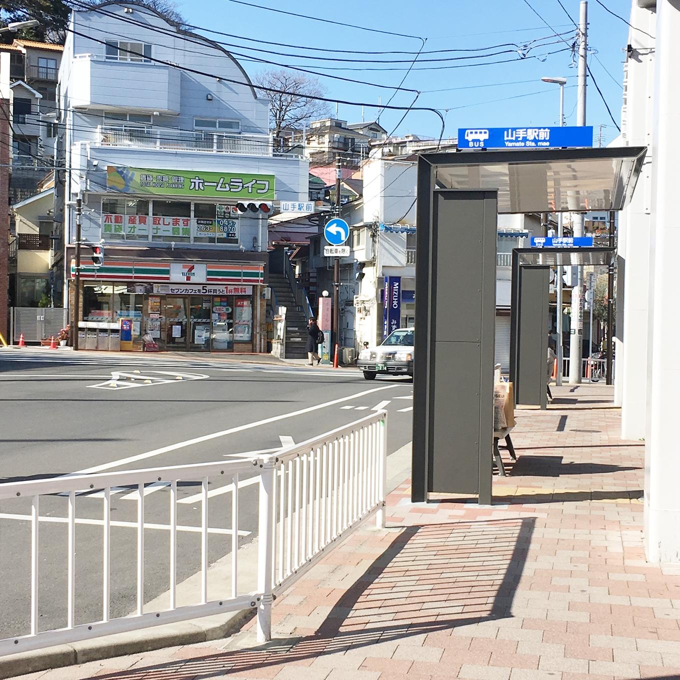 山手駅前のバス停