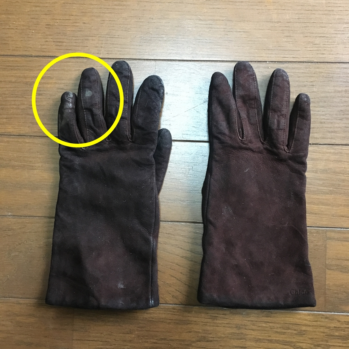 スエード手袋 お手入れ前