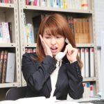 電話応対 女性