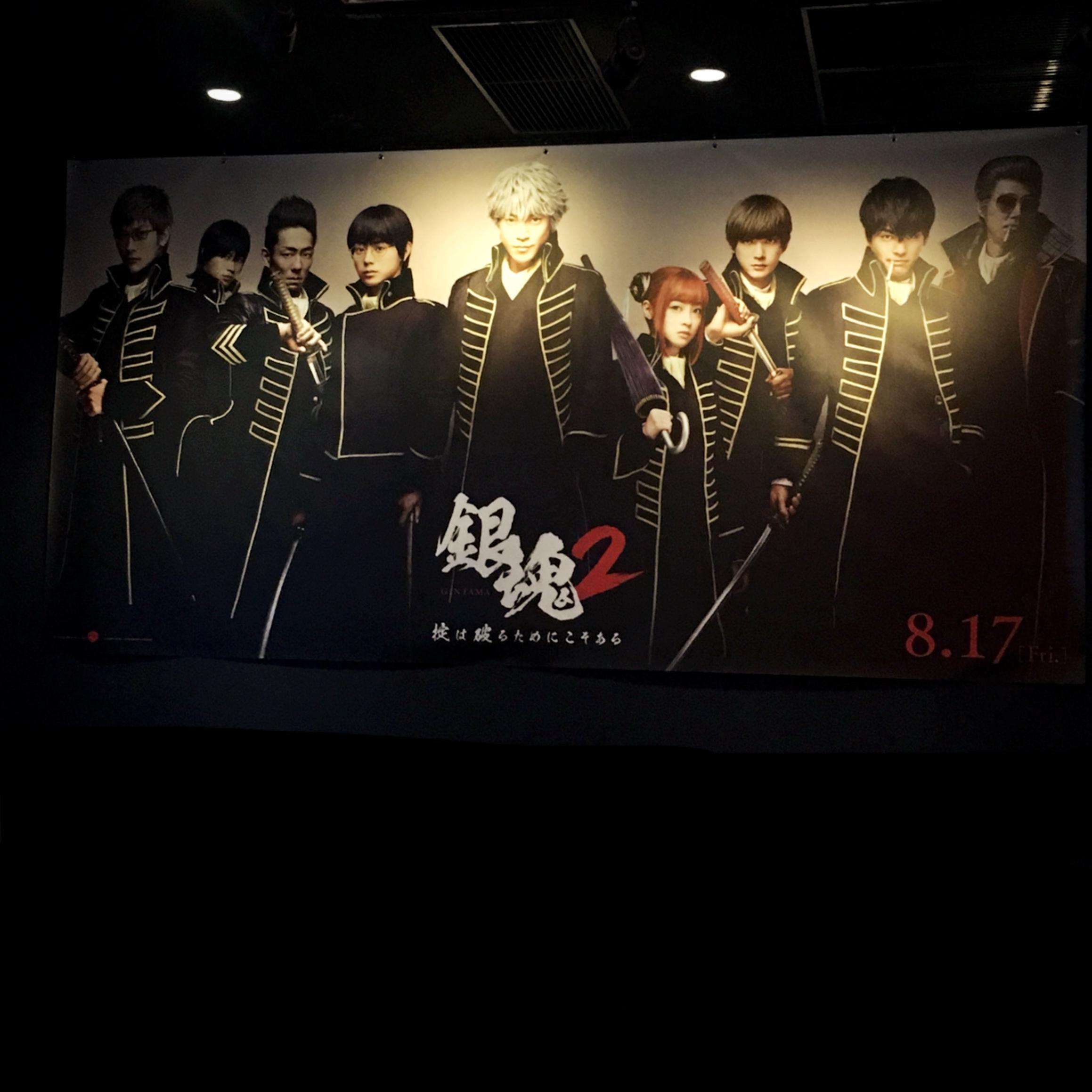 銀魂2 映画