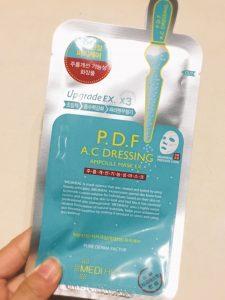 メディヒール PDF ACドレッシング