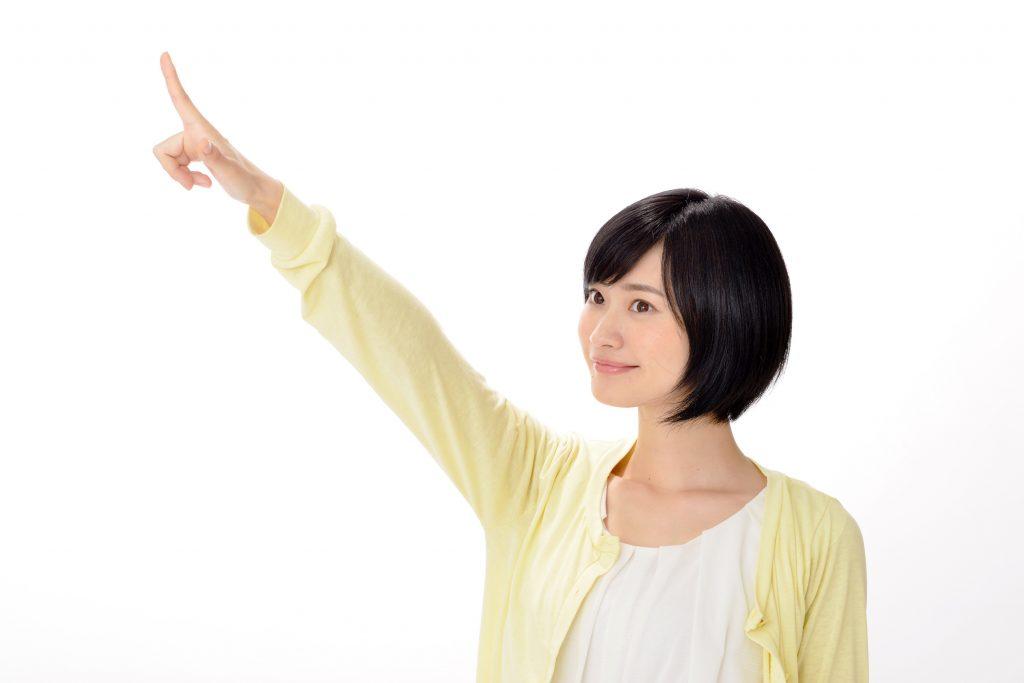 指でさす女性
