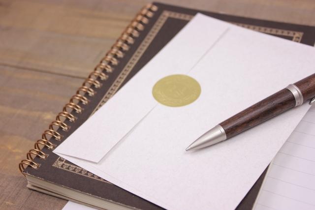 手紙と手帳