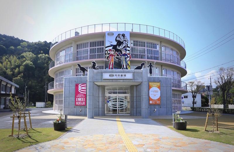 円形劇場くらよしフィギュアミュージアム外観