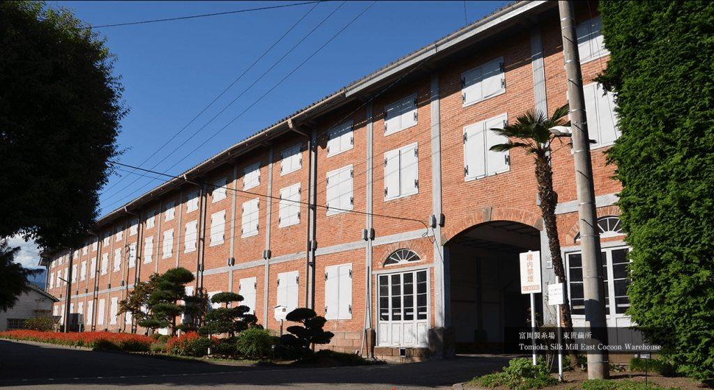 富岡製糸場の外観