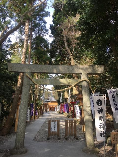 石神さん 神社