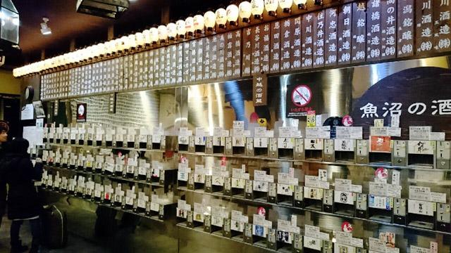 ぽんしゅ館の日本酒試飲コーナー