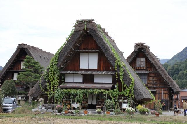 合掌造りの家
