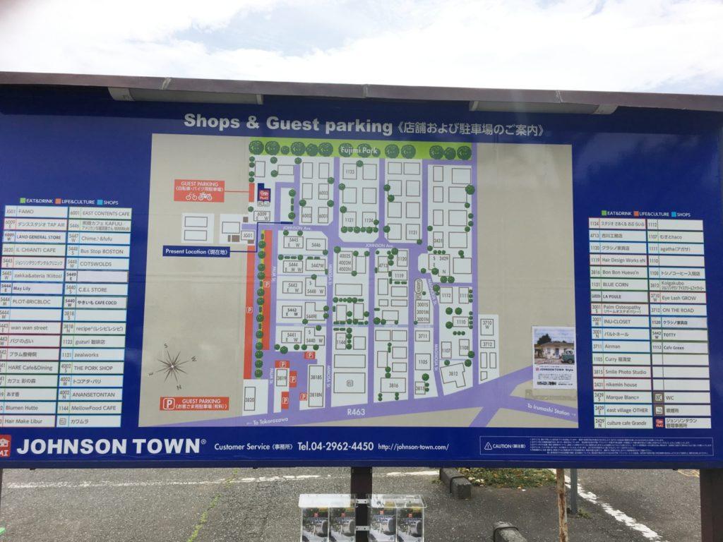 ジョンソンタウン ショップマップ