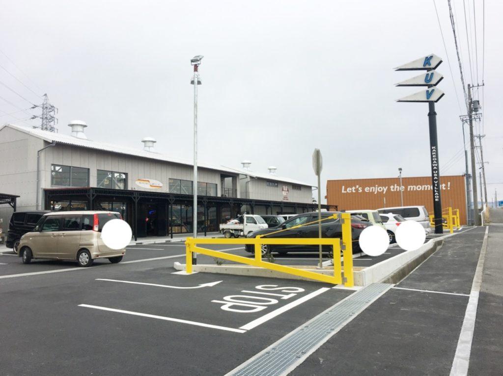 掛川USAヴィレッジ 駐車場
