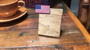 バナル星ヶ丘 テーブルセット値段