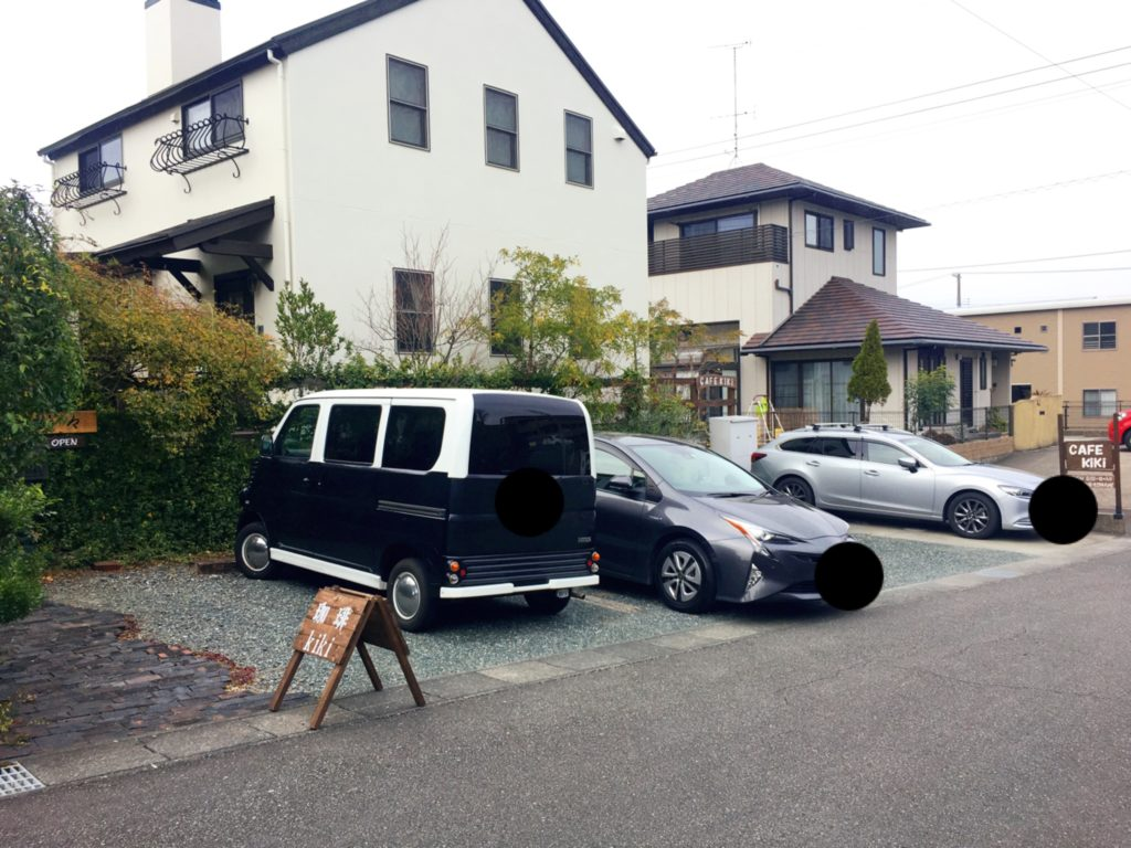 カフェ 樹々 駐車場
