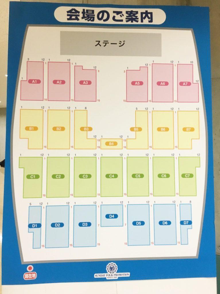 ランページ エコパアリーナ 座席表