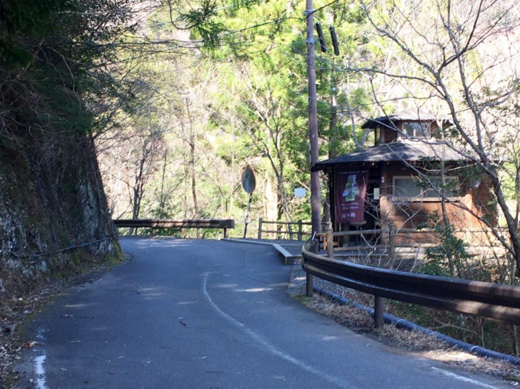 夢の吊り橋への道中のトイレ