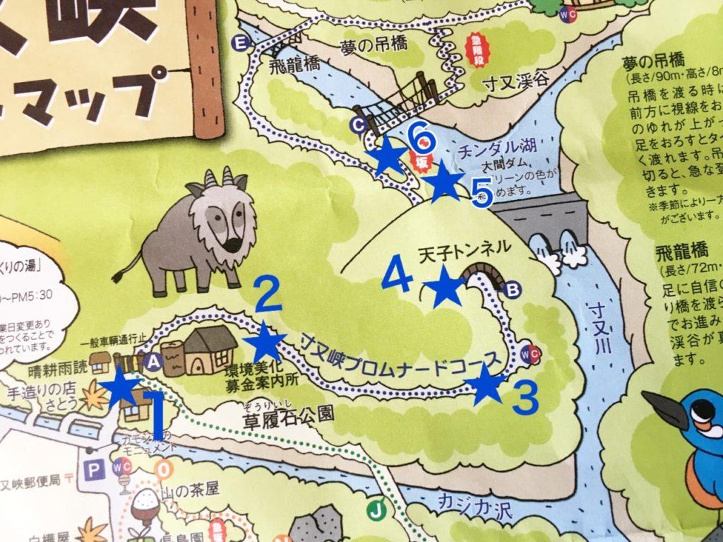 駐車場から夢の吊り橋への行き方地図