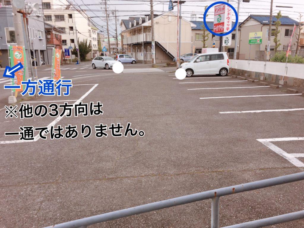 一宮市 3℃(サンドシー)駐車場
