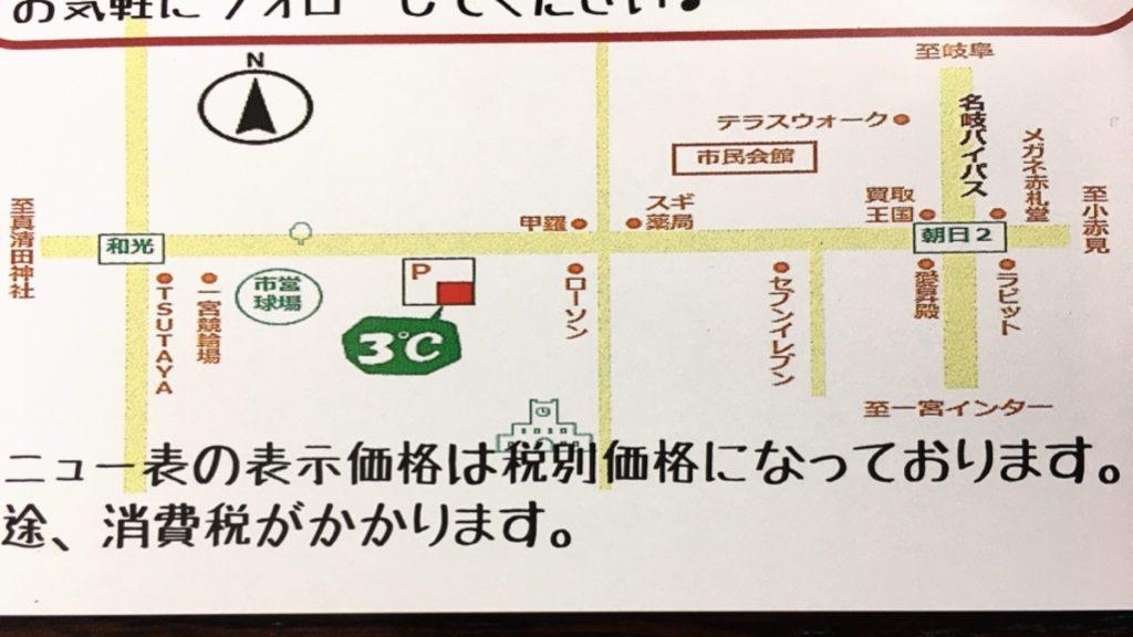 一宮市 3℃(サンドシー)地図