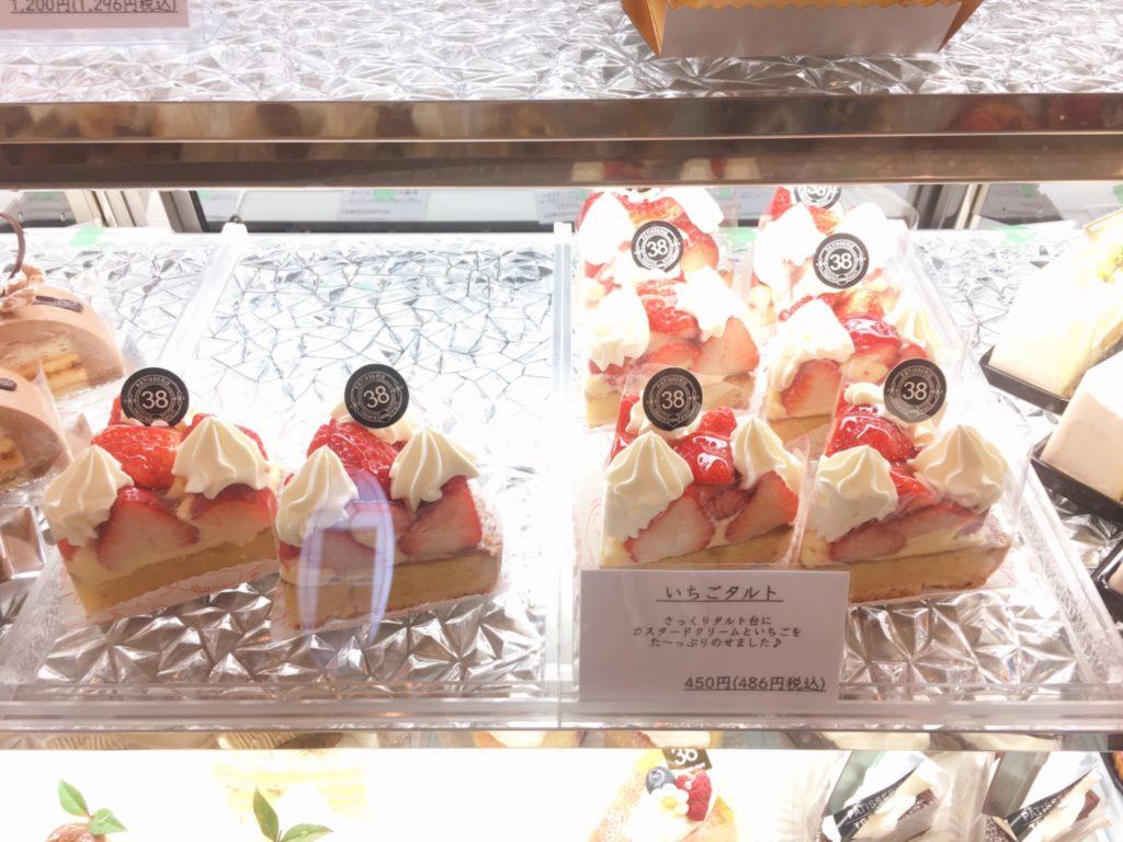 一宮市 38トランテュイット 人気ケーキ