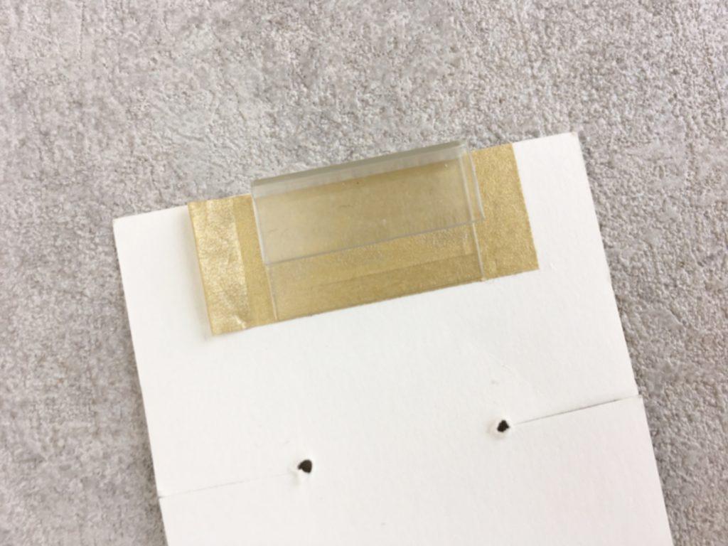 マステの上にプラフックを貼った台紙