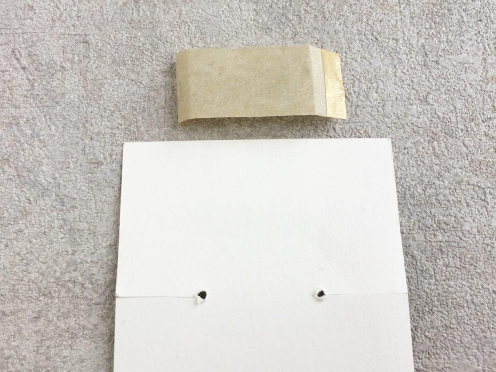 マステを剥がした台紙