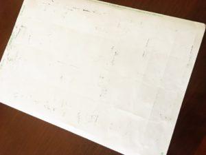 プリンター用紙つまり